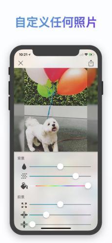 230x0w 2 1 [限时免费] Blurb   iOS给你的照片添加模糊边框 限时免费 边框 照片 模糊 ios限时免费 Blurb