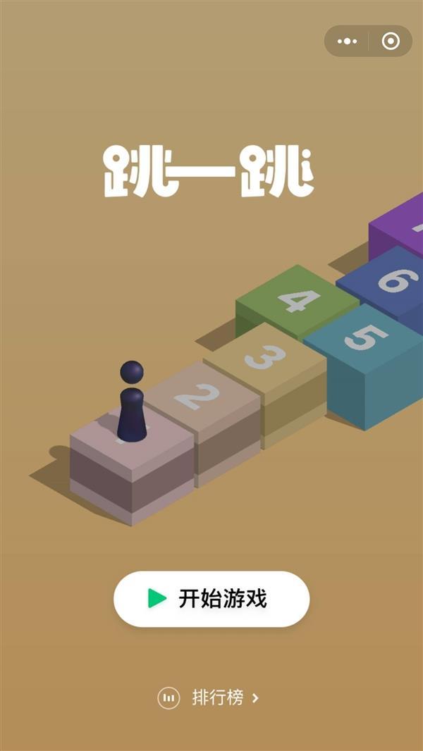 32368fb1b133ce2 微信小游戏有什么玩的?微信小游戏汇集