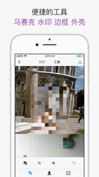 392x696bb 2 6 321x570 Picsew   非常顺手好用的iOS长截图和长图拼接 长图拼接 Picsew iOS长截图