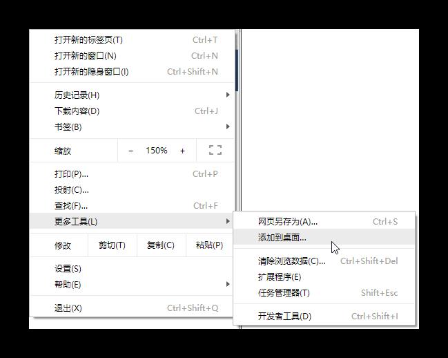 6956ca60d7169cd580d4c8b4dd2bc0cf 让 Windows 10 开始菜单中的 Chrome 应用图标正确显示 Windows 10 Win10技巧 Chrome