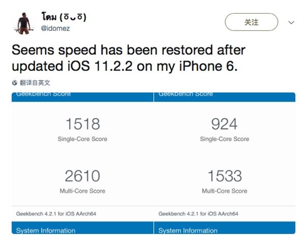 cd8fff03dc02f3e 升级iOS 11.2.2后,性能最多下降50% iOS 11