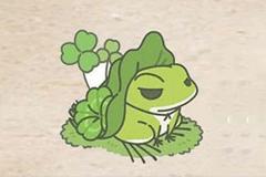 最近很火的手游《青蛙旅行》苹果iOS汉化版(免越狱)