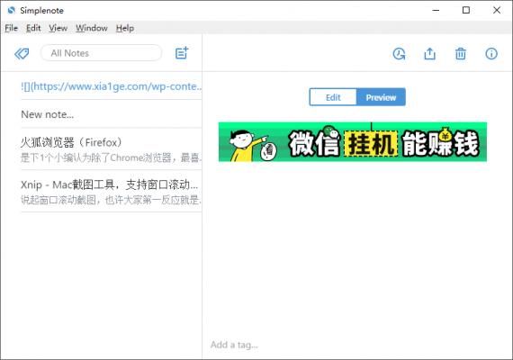 simplenote5 570x400 Simplenote   轻量级纯文本笔记软件,支持多平台云同步