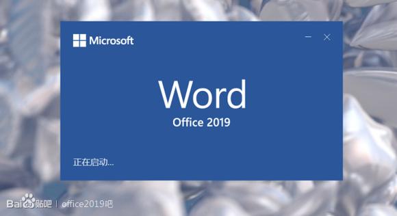 38a496d3fd1f413423d7294f291f95cad0c85e5d 微软最新 Office 2019 预览版下载,只支持Windows 10 Office 2019下载 Office 2019 Office