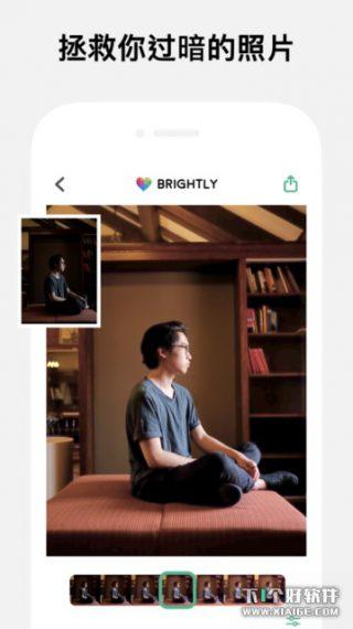 460x0w 1 2 320x570 [限时免费] Brightly   iOS拯救修复过暗的照片 限时免费 照片 ios限时免费 Brightly