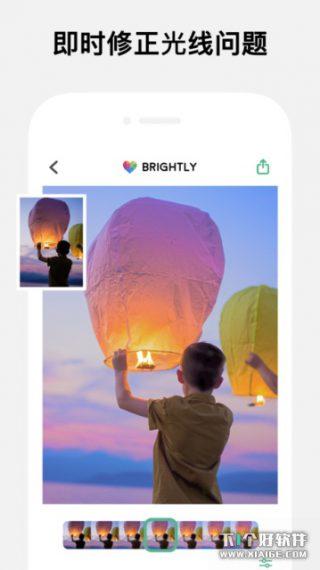 460x0w 2 1 320x570 [限时免费] Brightly   iOS拯救修复过暗的照片 限时免费 照片 ios限时免费 Brightly