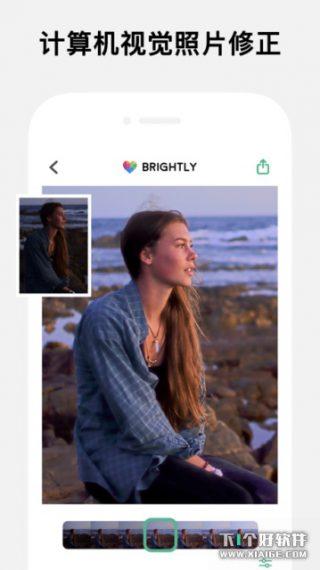 460x0w 3 320x570 [限时免费] Brightly   iOS拯救修复过暗的照片 限时免费 照片 ios限时免费 Brightly