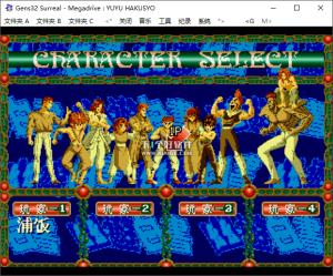 MDGame2 300x249 [回味童年] 世嘉MD游戏大全下载 + MD模拟器 模拟游戏 世嘉 MD游戏 MD模拟器