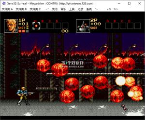 MDGame4 300x249 [回味童年] 世嘉MD游戏大全下载 + MD模拟器 模拟游戏 世嘉 MD游戏 MD模拟器