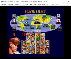 MDGame5 300x249 [回味童年] 世嘉MD游戏大全下载 + MD模拟器 模拟游戏 世嘉 MD游戏 MD模拟器