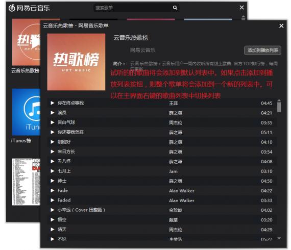 lyplay2 570x490 灵音播放器   全网音乐聚合搜索(QQ音乐/网易/虾米/酷狗)