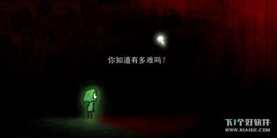 screenshot 2018 02 05 14 43 28 126 com.ymwl .heart  570x285 《迷失立方》安卓内购完整版   极致体验的空间解谜游戏