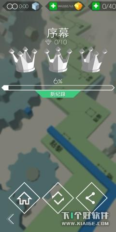 screenshot 2018 02 05 15 08 45 391 com.cmplay.dan  《跳舞的线》安卓无限金币版   音乐为主题的节奏游戏 音乐 跳舞的线安卓版 跳舞的线 节奏 安卓