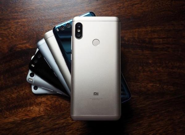 红米Note 5今天正式发布:当备用机不错 热点资讯 第1张