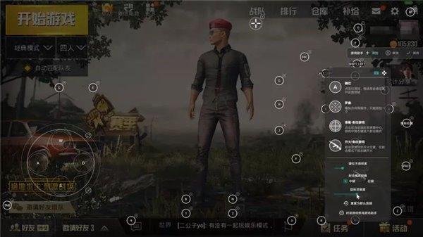 20180325153810 6459 凤凰系统 2.6.1发布:优化游戏体验,可以愉快吃鸡了 凤凰系统