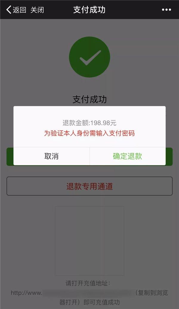 """20180327091601 5850 微信官方提醒:有些""""红包""""一定不要抢 微信"""