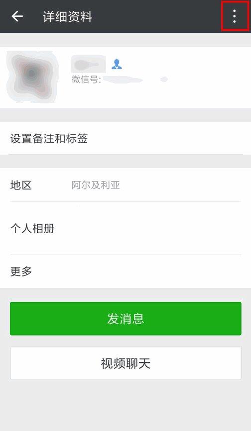 """20180327 091603 324 微信官方提醒:有些""""红包""""一定不要抢 微信"""