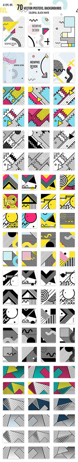 272 patterns elements MEMPHIS set3 [PNG]+[AI] 272张超好看背景抽象素材图 背景图 抽象素材 VIP专享 PNG EPS AI素材 AI