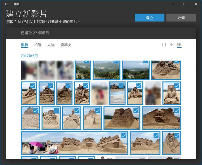 6b4f5a32a404fbf4f9125e8ea55e62fd 2 使用 Windows 10 的「相片」建立有背景乐的幻灯片相册 幻灯片相册 Windows 10 Win10技巧