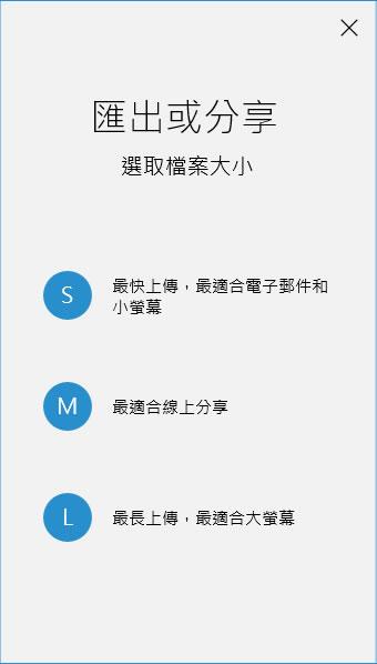 6b4f5a32a404fbf4f9125e8ea55e62fd 5 使用 Windows 10 的「相片」建立有背景乐的幻灯片相册 幻灯片相册 Windows 10 Win10技巧
