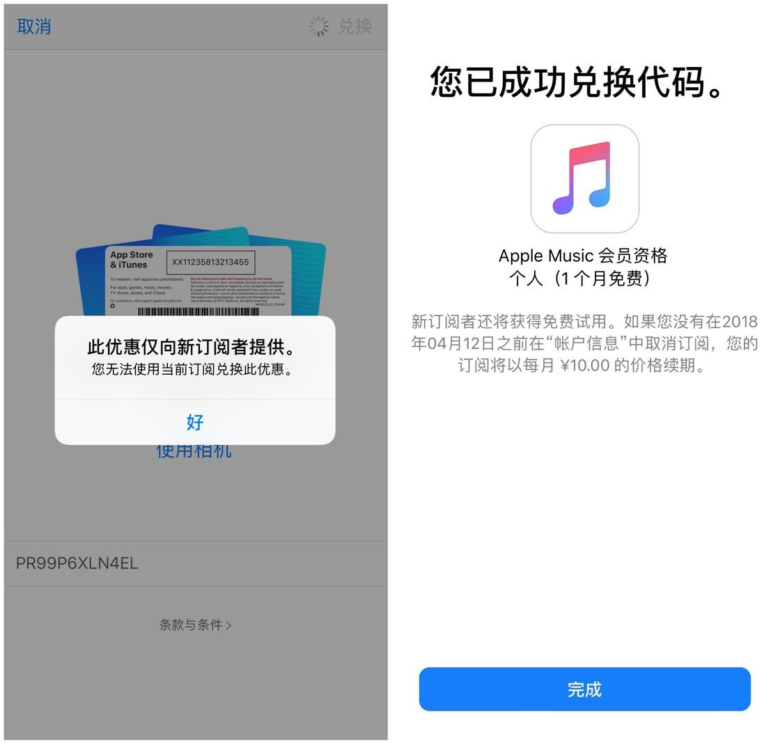 支付宝「App Store」相关优惠活动:让你至少省下 50 块 支付宝 APP Store
