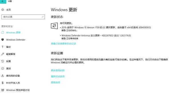 792f2e9ceb63c92 Windows 10 正式版16299.251发布:修复USB设备停止工作 Windows 10