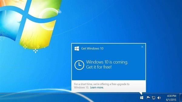 8b20e41d29b139f Windows 10 有没有可能免费了呢? Windows 10