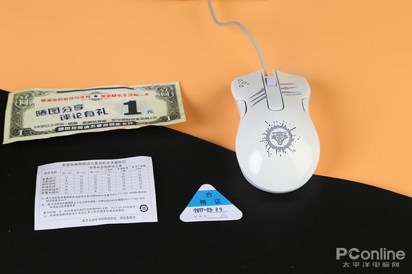 来看看9.9元包邮的鼠标,拆开后长啥样 热点资讯 第5张