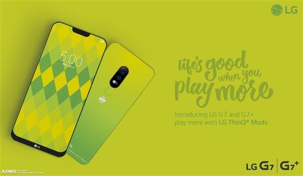 d6ae8c0e61f5bca LG G7 宣传海报图:骁龙845+6G、19.5:9刘海屏 LG