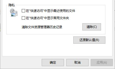 dbea67758419b38c02aa24c7888d5813 解决 Windows 10 新建文件夹假死的问题 新建文件夹 Windows 10 Win10技巧
