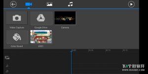 screenshot 2018 03 02 15 24 09 273 com.cyberlink. 300x150 威力导演 4.14.0 安卓完美特别版   在手机上进行视频剪辑创作 视频剪辑 威力导演特别版 威力导演安卓版 威力导演