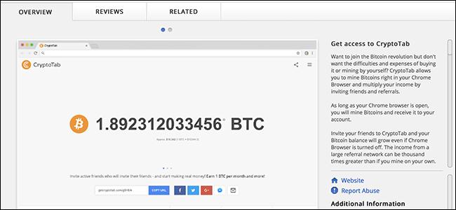 """a2c60999447b9b4 谷歌拒绝""""挖矿""""扩展进入Chrome扩展商店 Chrome"""