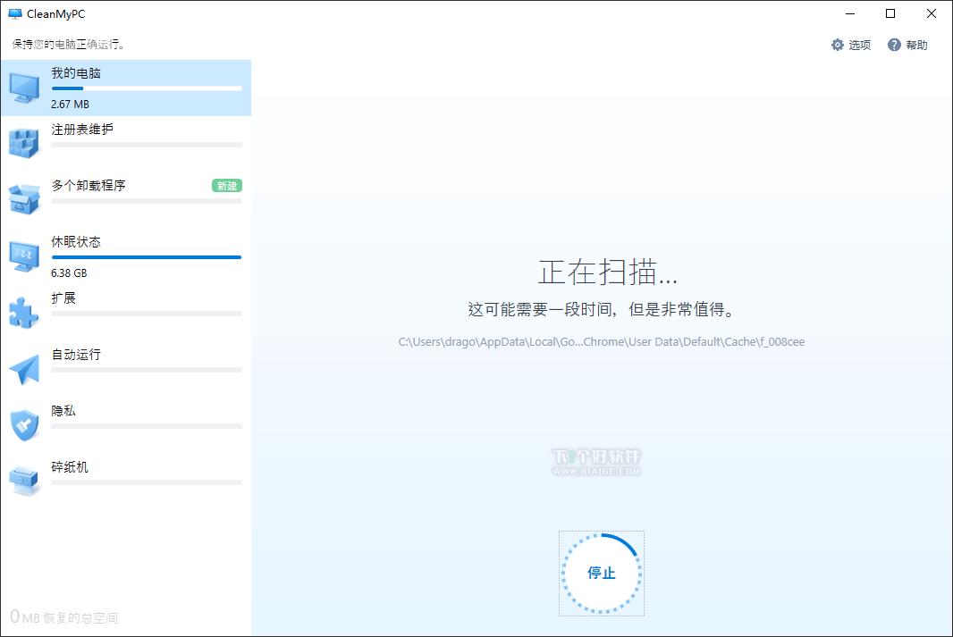 cleanmypc CleanMyPC 1.9.7.1638 中文特别版   CleanMyMac 的 Windows 版本 系统 垃圾清理 Windows CleanMyPC