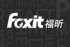 福昕高级PDF编辑器 9.7.0 企业版/绿色版下载 - 专业级的PDF文档处理