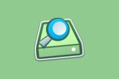 Macrorit Disk Scanner 4.3.0 汉化绿色版 – 智能磁盘坏扇区扫描软件