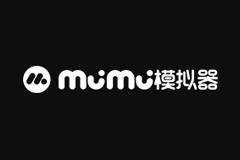 MUMU安卓模拟器 - 网易出品的手机模拟器(Win+Mac)