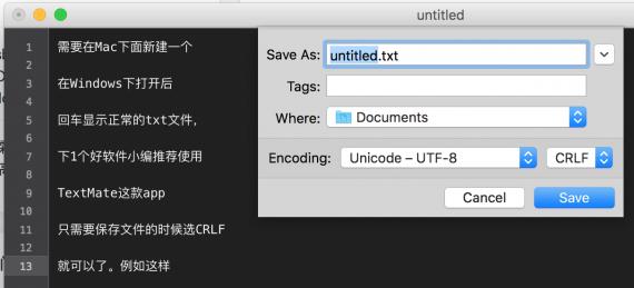 2018 05 1110.47.21 570x259 解决Mac下新建txt文档文件在Windows下不换行的问题 Mac文本编辑器 Mac文本换行 Mac回车不换行 CRLF