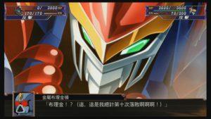 2018033012305517 300x169 [PS4]《超级机器人大战X》中文版   Q版机器人对战 超级机器人大战X 战棋 PS4破解游戏 PS4游戏 PS4