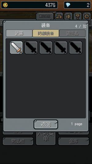 201852105810431430 600 0 300x534 《点杀地牢》1.1.3 汉化版   精致的像素放置RPG游戏 点杀地牢汉化版 点杀地牢 游戏 放置 像素 RPG
