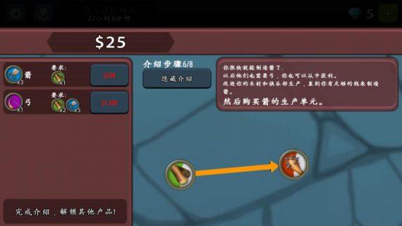 202124b5kwzc5nnnhkhncp.png.thumb  570x321 《放置工坊》安卓汉化版   制作武器的放置类游戏 放置工坊汉化版 放置工坊 放置