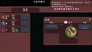 202124rxj71ftppuq6pq6r.png.thumb  300x169 《放置工坊》安卓汉化版   制作武器的放置类游戏 放置工坊汉化版 放置工坊 放置