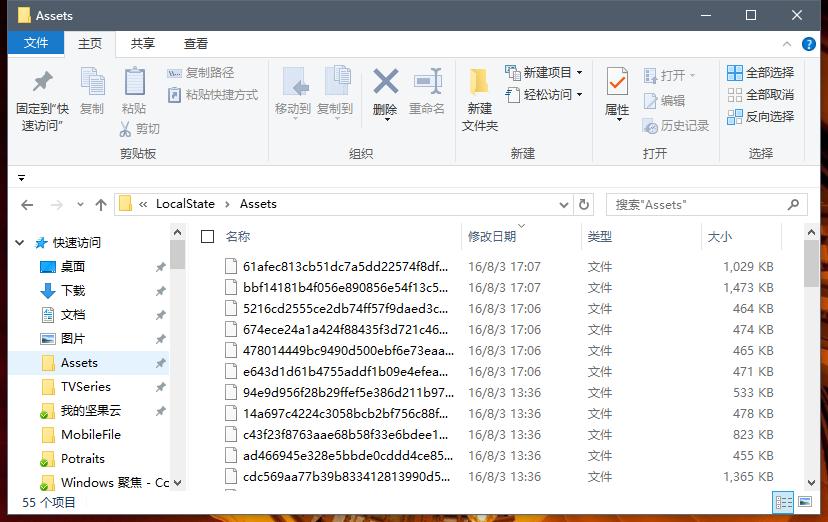 340719 保存 Windows 10 锁屏界面的「Windows聚焦」壁纸方法 Windows聚焦 Windows 10