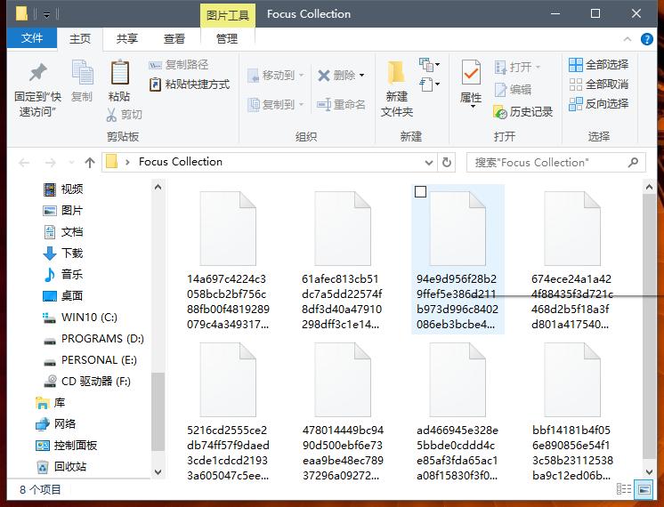 340721 保存 Windows 10 锁屏界面的「Windows聚焦」壁纸方法 Windows聚焦 Windows 10