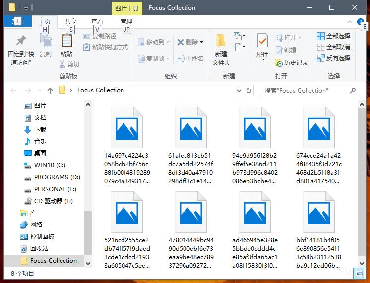 340722 保存 Windows 10 锁屏界面的「Windows聚焦」壁纸方法 Windows聚焦 Windows 10