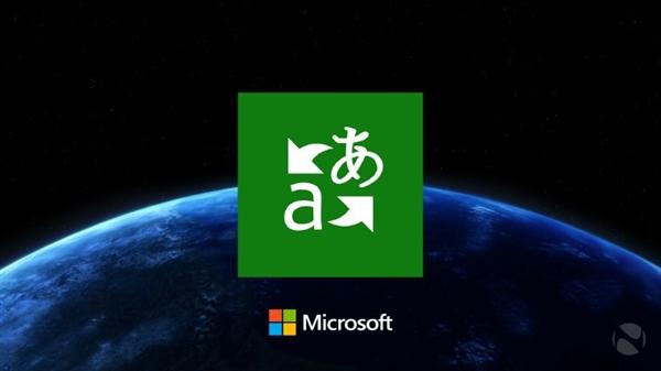 Windows 10版微软翻译加入新功能:支持小娜和手写笔 热点资讯 第1张