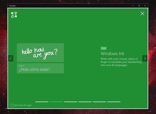 Windows 10版微软翻译加入新功能:支持小娜和手写笔 热点资讯 第2张