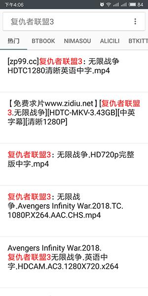 azclbfq 安卓磁力链接播放器使用教程,在手机上轻松看(Xiao)电影 链接 磁力播放器 磁力 播放器 安卓