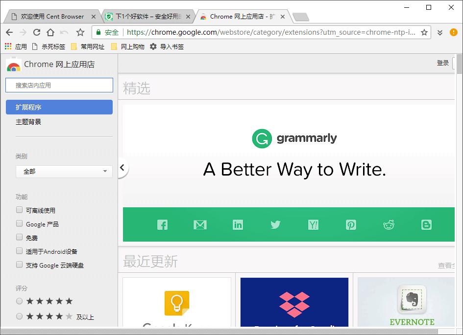 bfwlq 百分浏览器 3.4.3.39 正式版   第三方谷歌浏览器编译增强版 谷歌浏览器 百分浏览器
