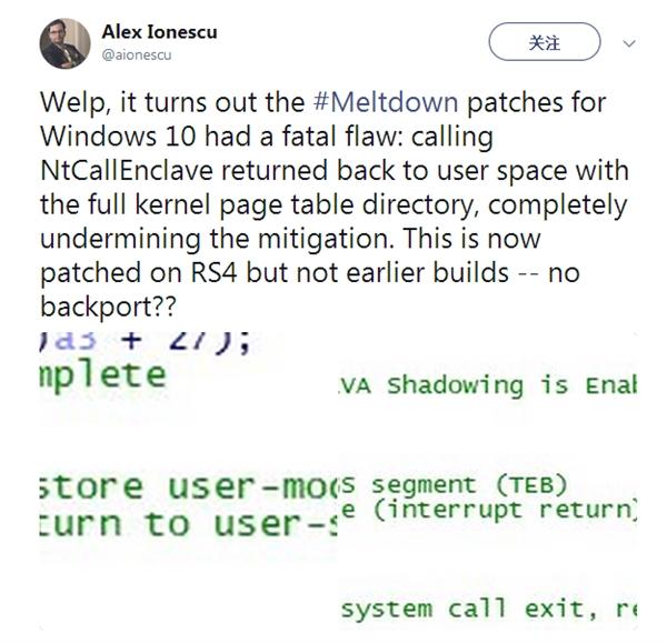 f57cfe411a5da27 Windows 10 熔断漏洞补丁曝出缺陷 导致修补功能失效 Windows 10