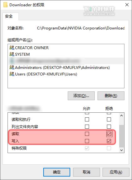 """moonlight rtsp handshake udp 48010 解决 Moonlight 串流出现 """"rtsp handshake udp 48010"""" 错误 串流 Nvidia Shield Moonlight"""